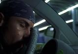 Кадр изо фильма Шестой с утра до ночи торрент 06817 мужчина 0