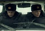 Сцена из фильма Пятницкий (2011) Пятницкий сцена 5