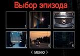 Кадр с фильма Я, Алекс Кросс торрент 004958 план 0