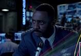 Кадр с фильма Тихоокеанский край торрент 037465 эпизод 0