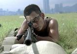 Кадр с фильма Снайпер торрент 08399 ухажер 0
