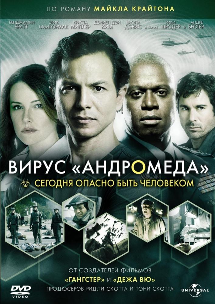 Сериалы и фильмы советские видео торрент фото 586-433