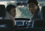Сцена изо фильма Проклятые. Противостояние / Sadako v Kayako (2016) Проклятые. Противостояние театр 03