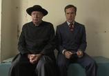 Кадр с фильма Отец Браун