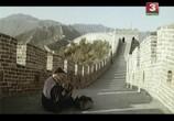 Сцена из фильма Приключения молодого господина / Shao ye de mo nan (1987) Приключения молодого господина сцена 1
