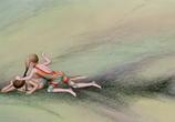 Сцена из фильма Дикая планета / La planete sauvage (1973)