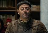 Кадр с фильма Пришельцы 0: Взятие Бастилии торрент 032707 эпизод 0