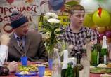 Скриншот фильма Одноклассники (2013) Одноклассники сцена 1