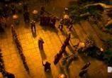 Кадр изо фильма Хроники Шаннары торрент 008801 работник 0