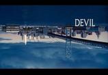 Кадр изо фильма Дьявол торрент 06311 план 0