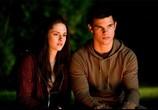 Сцена с фильма Сумерки. Сага. Затмение / The Twilight Saga: Eclipse (2010) Сумерки. Сага. Затмение случай 07