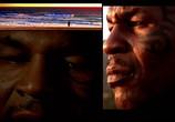 Кадр с фильма Тайсон торрент 019516 мужчина 0