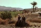 Скриншот фильма Иерусалим / Jerusalem (1996) Иерусалим сцена 5