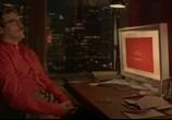 Кадр с фильма Она торрент 065995 ухажер 0