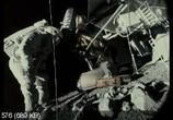 Кадр с фильма Аля 08 торрент 07587 работник 0
