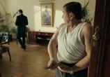 Кадр изо фильма Бабло