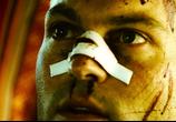 Кадр изо фильма Домино