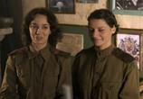 Сцена с фильма Снайперы: Любовь по-под прицелом (2012) Снайперы: Любовь подо прицелом театр 0