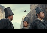 Кадр с фильма Врата дракона торрент 017224 мужчина 0