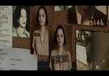 Кадр с фильма Джонни Д. торрент 01231 эпизод 0