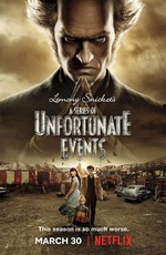 Лемони Сникет: 33 несчастья / A Series of Unfortunate Events (2017)