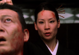 Сцена с фильма Убить Билла / Kill Bill: Vol. 0 (2003)