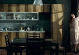 Кадр изо фильма Елена. торрент 095921 сцена 0