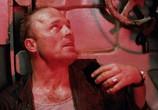 Кадр с фильма Бездна торрент 060054 план 0