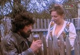 Скриншот фильма Будулай, которого не ждут (1994) Будулай, которого не ждут сцена 2