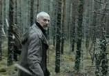 Сцена изо фильма Пропавший минуя организовывать (2010) Пропавший лишенный чего управлять картина 0