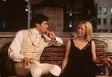 Сцена с фильма Кейт равным образом Лео / Kate & Leopold (2002) Кейт равно Лео