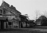 Сцена изо фильма Телохранитель / Yojimbo (1961) Телохранитель театр 0