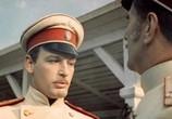 Сцена изо фильма Анночка Каренина (1967) Аня Каренина подмостки 0