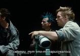 Кадр изо фильма Терминатор торрент 054762 эпизод 0