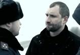 Кадр с фильма Майор торрент 038251 люди 0