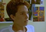 Сцена из фильма Зеркало, Зеркало / Mirror, Mirror (1995) Зеркало, Зеркало сцена 5