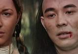Сцена изо фильма Американские эпопея / Wong Fei Hung: Chi sai wik hung see (1997) Американские одиссея подмостки 0