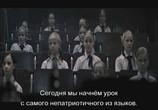 Кадр с фильма Железное небосклон торрент 03621 любовник 0
