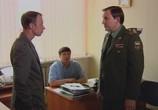 Сцена из фильма Криминальное видео (2008) Криминальное видео сцена 4