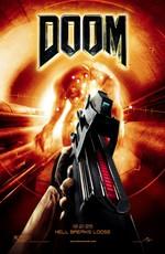 Мир фантастики: Дум: Киноляпы равным образом интересные материал / Doom (2008)