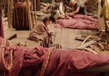 Кадр с фильма Синдбад