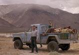 Кадр с фильма Дрожь земли