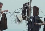 Кадр изо фильма Путь восвояси торрент 005891 мужчина 0