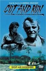 Режь и беги / Cut and run (1985)