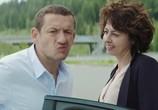 Кадр с фильма Вулкан страстей торрент 056776 любовник 0