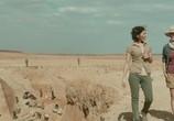 Кадр с фильма Пирамида торрент 087703 работник 0