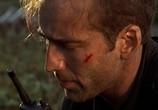 Кадр изо фильма Скала