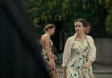 Кадр изо фильма Мегрэ расставляет тенета