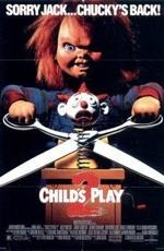 Постер к фильму Чаки: Детские игры 2