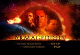 Кадр с фильма Армагеддон